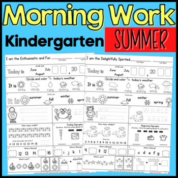 Summer Packet:  Kindergarten-First Grade Morning Work