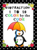 BACK TO SCHOOL - MATH FUN ACTIVITIES - BUNDLE $AVE 50% OFF - Pre-K TO 2nd GRADE