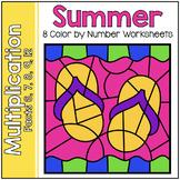SUMMER Math | Multiplication Color by Number Worksheets