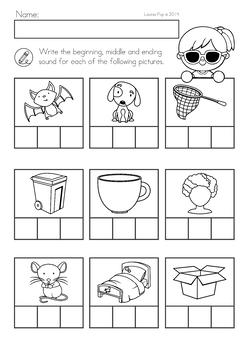 Summer Review Kindergarten Math & Literacy Worksheets & Activities