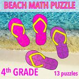 SUMMER SCHOOL ACTIVITIES 4TH GRADE MATH CENTERS - BEACH MATH - FLIP FLOPS