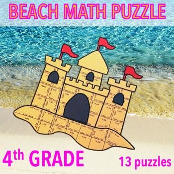 SUMMER SCHOOL ACTIVITIES 4TH GRADE MATH CENTERS - BEACH MATH - SANDCASTLE