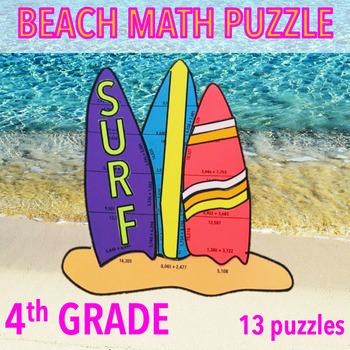 SUMMER SCHOOL ACTIVITIES 4TH GRADE MATH CENTERS - BEACH MATH - SURFBOARDS