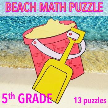 SUMMER SCHOOL ACTIVITIES 5TH GRADE MATH CENTERS  - BEACH MATH - PAIL & SHOVEL