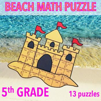 SUMMER SCHOOL ACTIVITIES 5TH GRADE MATH CENTERS - BEACH MATH - SANDCASTLE
