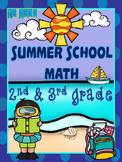 SUMMER SCHOOL MATH {2ND & 3RD GRADE} - NO PREP DISTANCE LE
