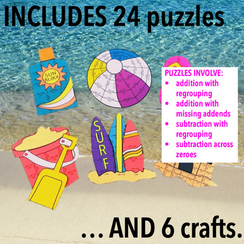 SUMMER SCHOOL MATH ACTIVITIES & CENTERS - ADDITION AND SUBTRACTION PRACTICE