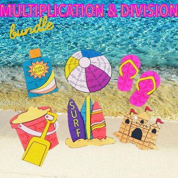 SUMMER SCHOOL MATH ACTIVITIES & CENTERS - MULTIPLICATION AND DIVISION PRACTICE