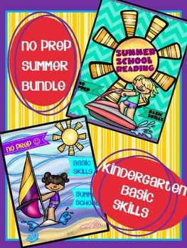 SUMMER SCHOOL {NO PREP} MATH & READING  BUNDLE! - KINDERGARTEN & BASIC SKILLS
