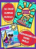 SUMMER SCHOOL {NO PREP} MATH & READING  BUNDLE! - KINDERGARTEN & BASIC SKILLS
