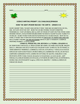 SUMMER SCIENCE WRITING PROMPT: THE SUN AND PHOTOSYNTHESIS