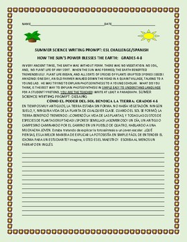 SUMMER SCIENCE WRITING PROMPT:THE SUN & PHOTOSYNTHESIS:ESL/SPANISH