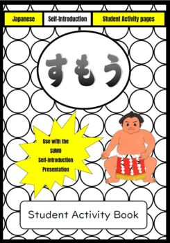 SUMO Self-Introduction Presentation - student workbook