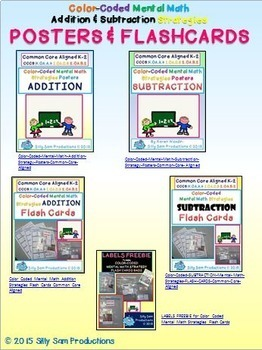 MENTAL MATH POSTERS & FLASH CARDS! SUPER BUNDLE Color Coded