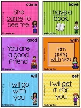 PreK and Kindergarten Dolch Activity Sheets, PowerPoint, Flash Cards Bundle