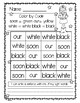 SUPER Dolch Sight Word Searches