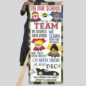 SUPER HERO - Classroom Decor : LARGE  BANNER - In Our School