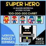 SUPER HERO ! 100's 200´s 300's Chart Mystery Picture, MATH CENTERS - BILINGUAL