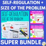 Self Regulation SUPER BUNDLE Self-Regulation School Counseling Activities
