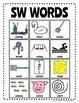 SW Blend Worksheets