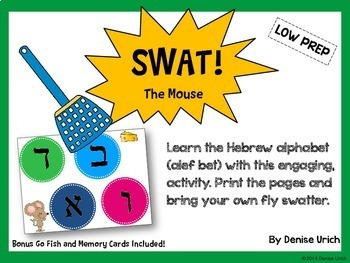 SWAT! Hebrew Alphabet (Mouse & Cheese) Low-Prep Activity