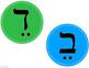 Kazzow! Hebrew Tseirei Activity (Swat the Tseirei)