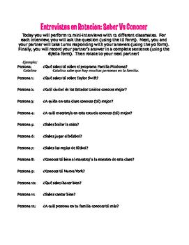 Saber Vs Conocer Rotating Interviews