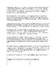 Sacagawea Biography and Reading Comprehension