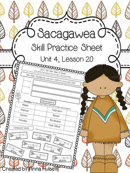 Sacagawea (Skill Practice Sheet)