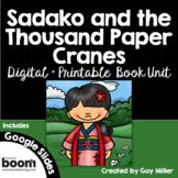 Sadako and the Thousand Paper Cranes Novel Study: vocabulary, comprehension MORE
