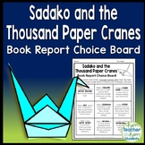 Sadako and the Thousand Paper Cranes Book Report Project {9 Activity Choices}