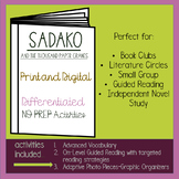 Sadako and the Thousand Paper Cranes DIFFERENTIATED Unit -