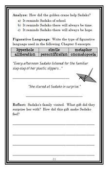 Sadako and the Thousand Paper Cranes (Eleanor Coerr) Novel Study / Comprehension
