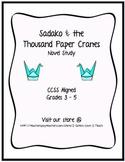 Sadako and the Thousand Paper Cranes Literature Unit - CCSS Aligned