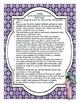 Sadako and the Thousand Paper Cranes Novel Study and FREE