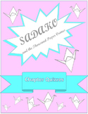 Sadako and the Thousand Paper Cranes Unit