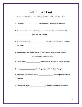 Sadlier:  Level A - Unit 9 Test w/ Answer Key (Editable)