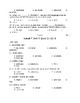 Sadlier Oxford Vocabulary Level F Unit 5 (Words 1-10)
