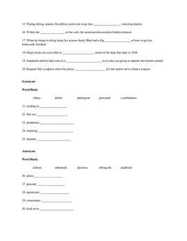 Sadlier-Oxford Vocabulary Test--Level D--Unit 1