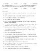 Sadlier Vocabulary Workshop Level C Units 13 - 15 Tests