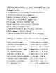 Sadlier Vocabulary Workshop Level F Units 13-15 Test