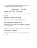 Sadlier We Believe Grade 2 Chapter 2 Study Guide