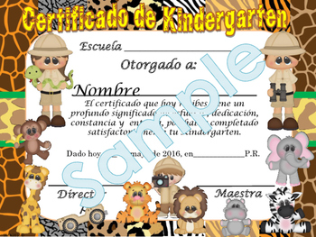 Safari Achievement award English / Spanish version