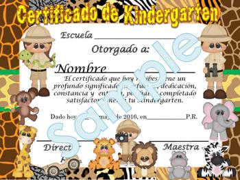 Safari Achievement award English / Spanish version