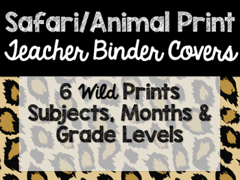 Safari / Animal Print Classroom Decor: Teacher Binder Covers