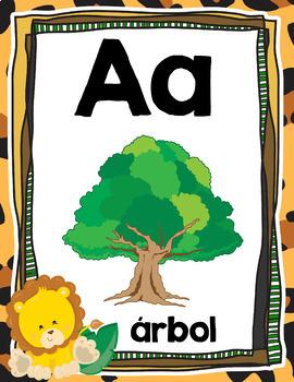 Safari Classroom Decor (SPANISH)