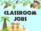 Safari Classroom Theme Bundle