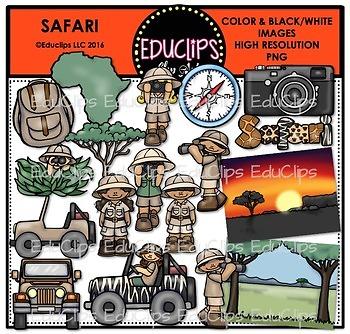 Safari Clip Art Bundle {Educlips Clipart}