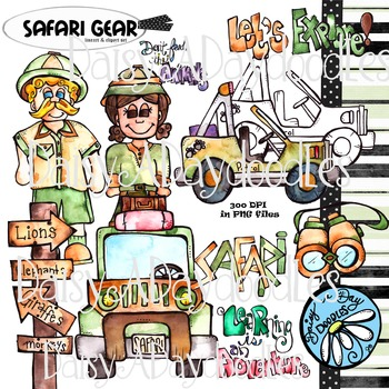 Safari Gear - Watercolor Clip Art
