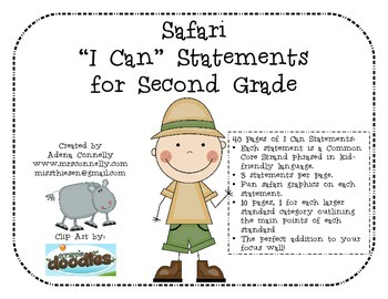 """Safari """"I Can"""" Statements for 2nd Grade"""